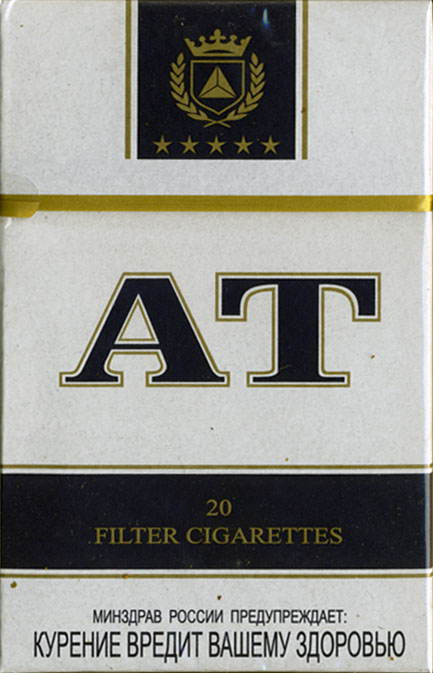 Cheapest Lucky Strike cigarettes in Liverpool