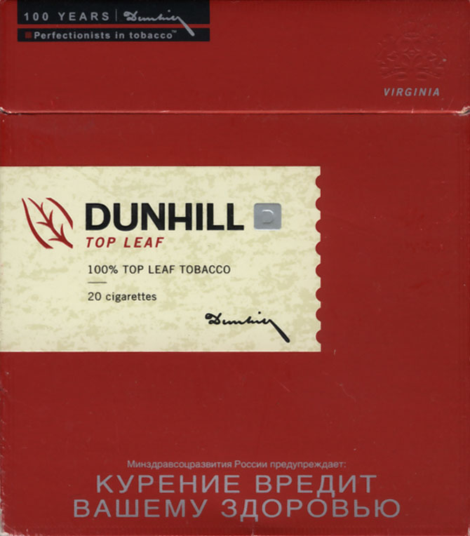 Best Wisconsin menthol cigarettes Dunhill
