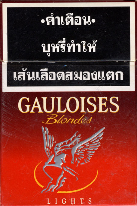 Buy Marlboro cigarette in Singapore