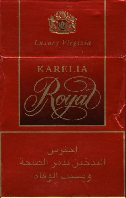 Buy UK cigarettes Regal Phoenix