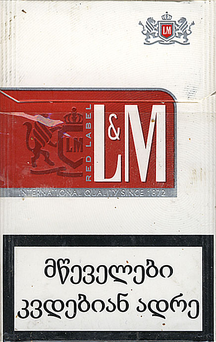 Buy Marlboro in Liverpool cigarettes online