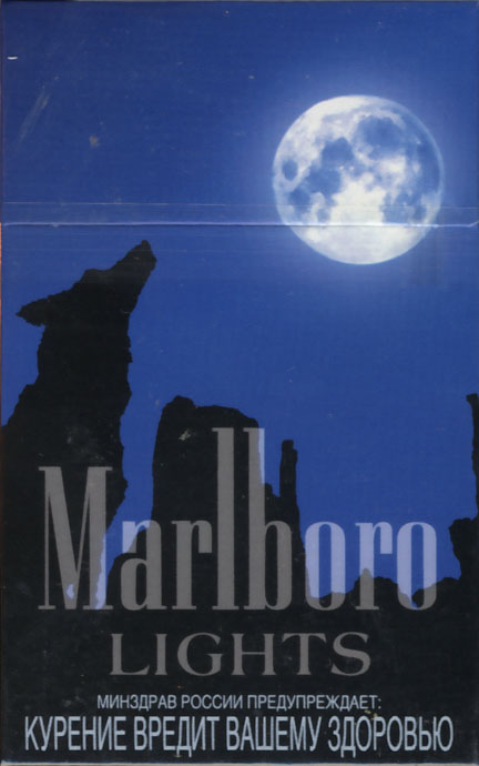 Prices for Marlboro review