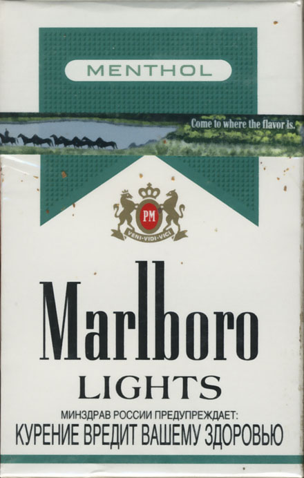 How much pack of cigarettes in Virginia