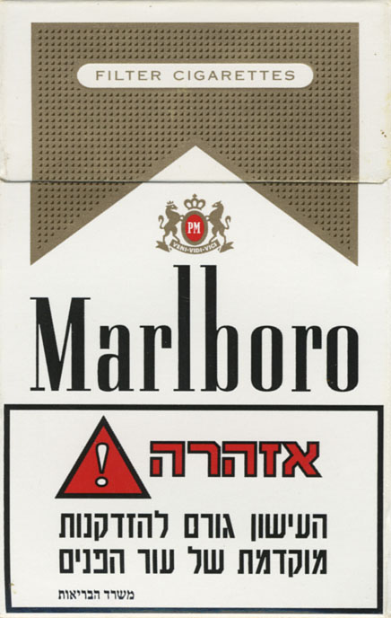 Flavored cigarettes Chesterfield buy online