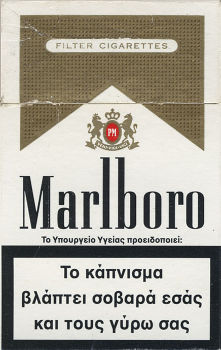 Much Marlboro cigarettes Louisiana