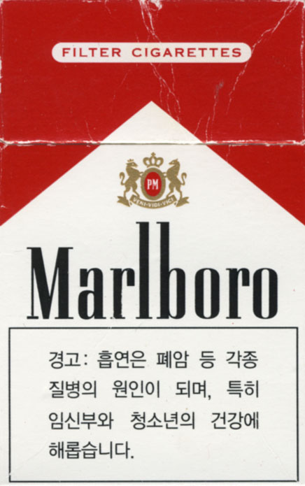 Free coupon for marlboro cigarettes
