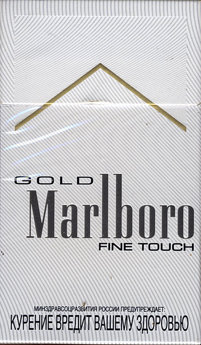 Cheap cigarettes Marlboro and gas