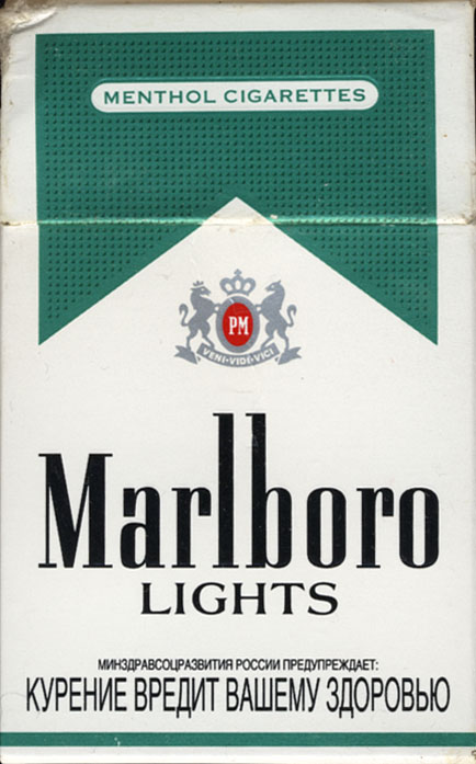 Saratoga cigarettes price