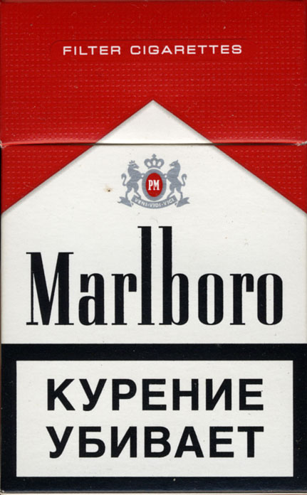 Where can i buy native cigarettes New York