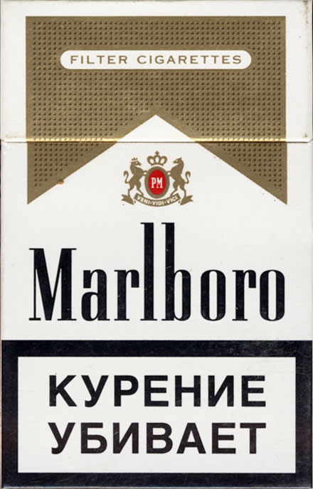 Cheap USA cigarettes review