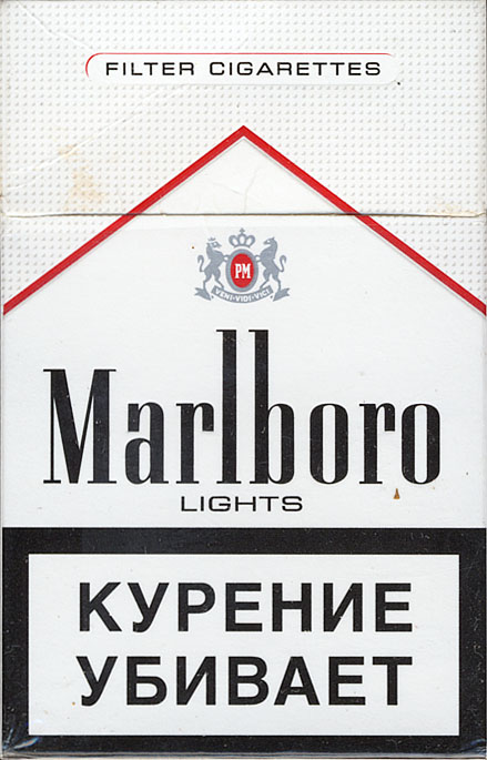 Where to buy cheap cigarettes More in Utah