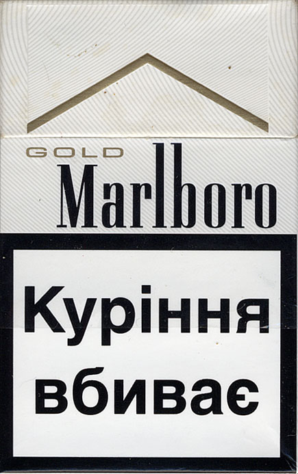 Marlboro cigarettes sale cheap