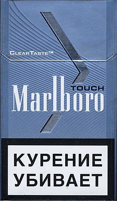 What are Gauloises cigarettes