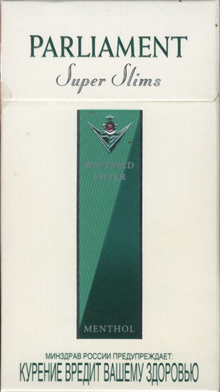 Cigarettes State Express for sale UK