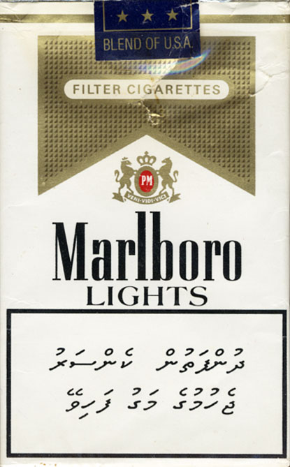All cigarettes Winston types