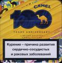 CAMEL - SE 100 Years Anniversary Limited Edition Camel Filters (Belarusian warning 2011)