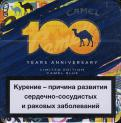 CAMEL - SE 100 Years Anniversary Limited Edition Camel Blue (Belarusian warning 2011)