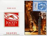 Jockey Club - SE Se viene un nuevo… Suaves 20 - 2 - King Size Suaves 20 Cigarrillos Rubios - Industria Argentina
